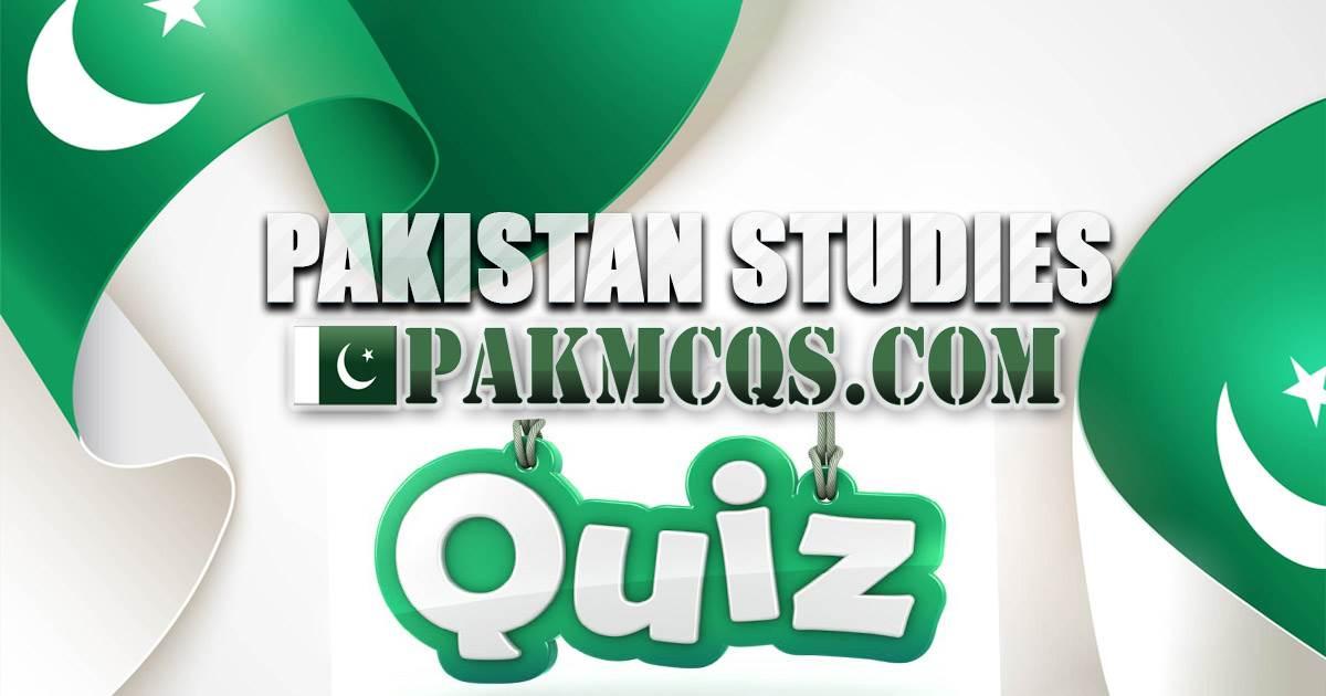 Pak Study Online Quiz Test for Preparation - PakMcqs com