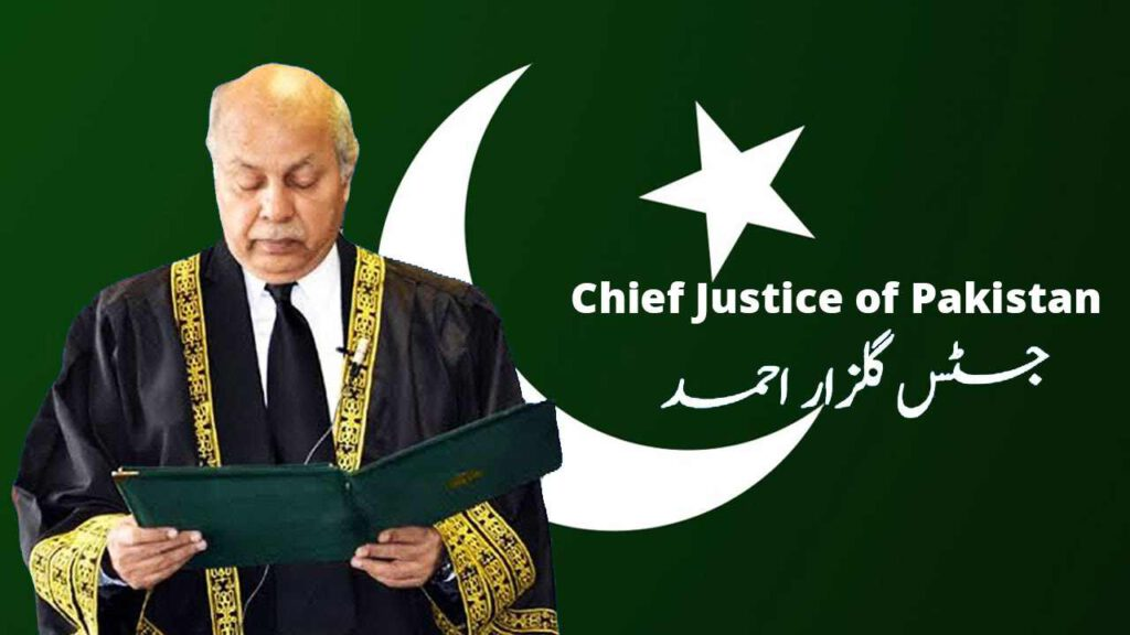 Who is Current Chief justice of Pakistan?